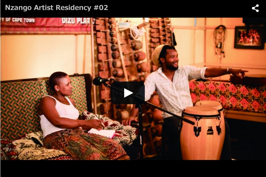 アフリカ民族音楽 プロジェクト