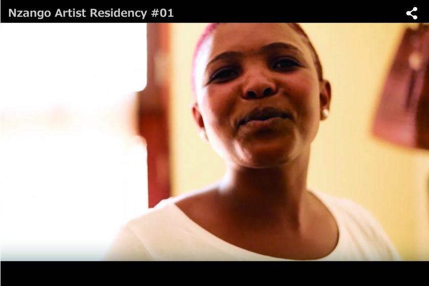 アフリカ民族音楽 コラボプロジェクト
