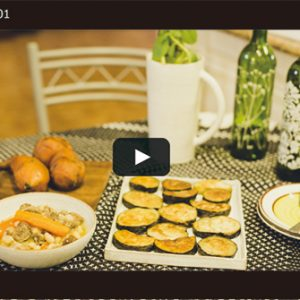 レシピ#01 砂肝と豆の煮込み アフリカ モザンビーク料理