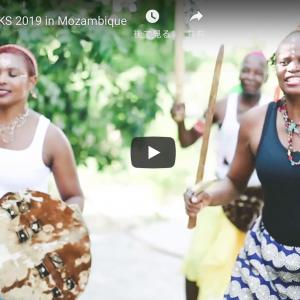 Mogodo Tracks 2019 in Mozambique