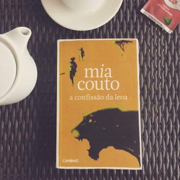 Mia Couto モザンビークの小説